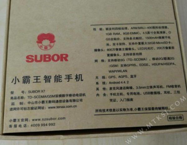 Subor_X7_3-e1413629188146