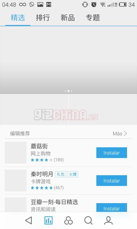 Meizu-MX4-Play-Store-4