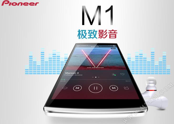 pioneer-m1-2