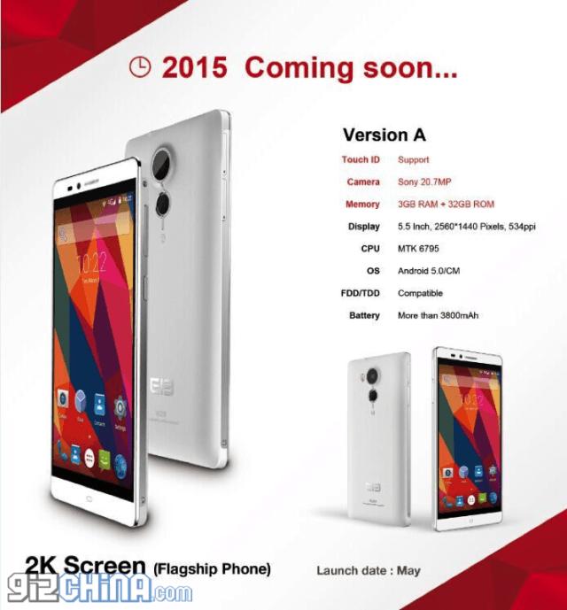 Elephone 2015 (1)