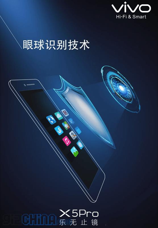 Vivo X5 Pro (2)