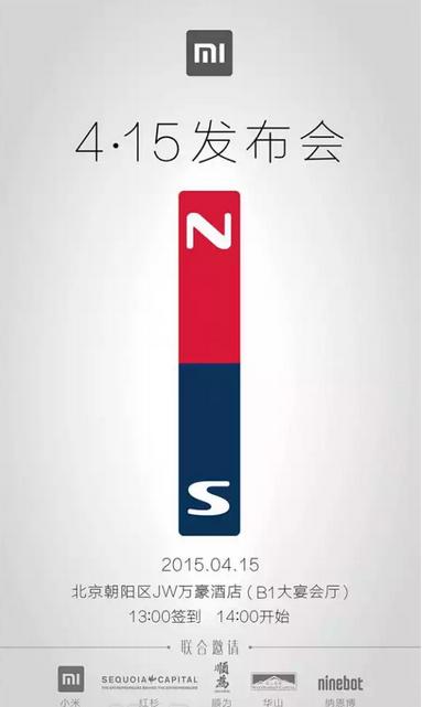 Xiaomi Monociclo
