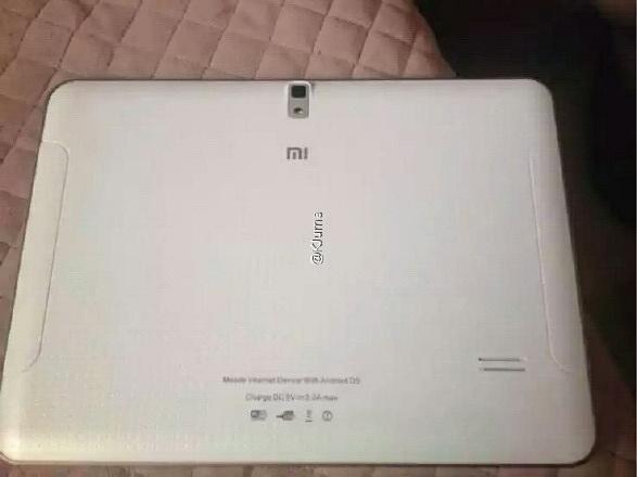 Xiaomi Mi Pad 2 (2)