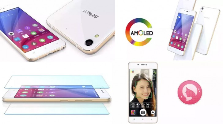 gionee elife s5.1 pro  (3)