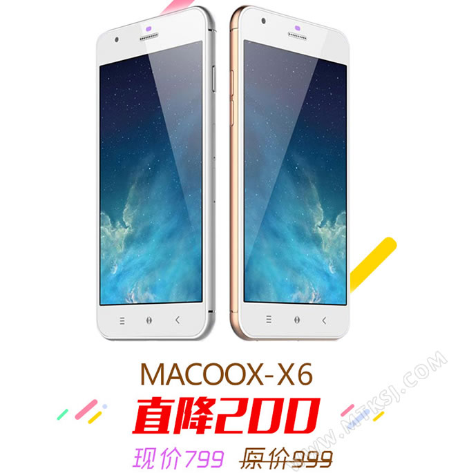 MACOOX-X6 (1)