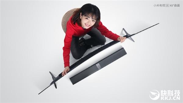 Xiaomi Pantalla curvada (6)