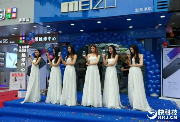 Meizu Pro 6 (2)
