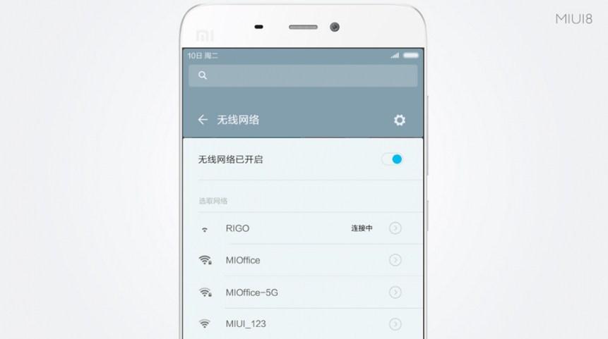 Xiaomi Max y MIUI V8 (4)