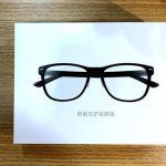Roidmi-Glasses.1