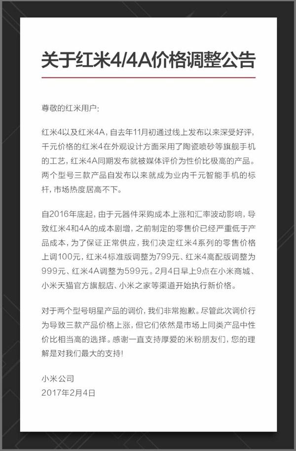 Xiaomi-Redmi-4-e-Redmi-4A-aumenti