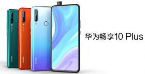 Huawei Enjoy 10 Plus es presentado con chipset Kirin 710F y cámara de 48 megapíxeles